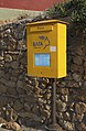 Attica 06-13 Sounion 28 postbox.jpg