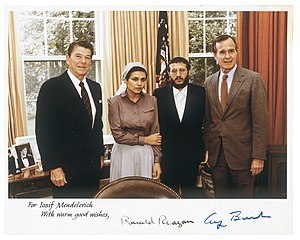 Yosef Mendelevitch - Yosef Mendelevitch with President Reagan, Vice President Bush and Avital Sharansky in the White House, May 28, 1981.