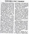 Avtobiografia Kone Samardjiev.PDF