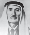 Ayoub Fakhri Fakher.png