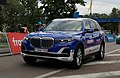 BMW X7 Quick Step...Noooooooo (48265376527).jpg
