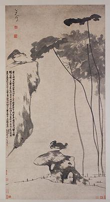 Art chinois wikip dia for Artiste peintre chinois