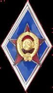 Badge Off-High-School SU.png