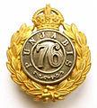 Badge of 76th Punjabis.jpg