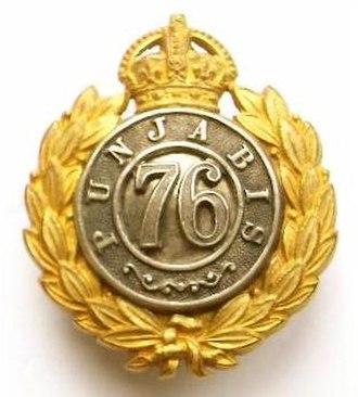 76th Punjabis - Image: Badge of 76th Punjabis