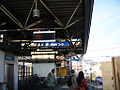 Bahnhof Zürich Hardbrücke (4042672298).jpg