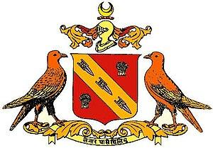Balasinor State - Image: Balasinor princely state Co A