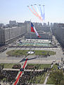 Bandera Bicentenario.jpg