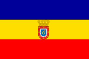 Pudahuel - Image: Bandera de Pudahuel (1975)