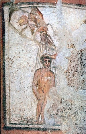 Immersion baptism - Baptism in early Christian art