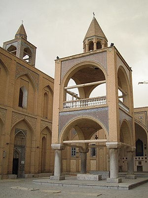 Religion in Iran - The Armenian Orthodox Vank cathedral of Isfahan is a relic of the Safavid era.