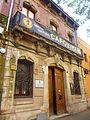 Barcelona - Distrito de Sant Andreu, Centro Cultural Capoeira.jpg