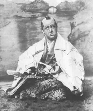 Rutland Barrington - Barrington as Pooh Bah in The Mikado, 1885