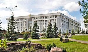 Constitution of the Republic of Bashkortostan - The building of the Constitutional Court of the Republic of Bashkortostan
