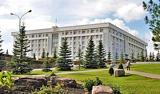Ufa - House of Republic or Bashkir White House