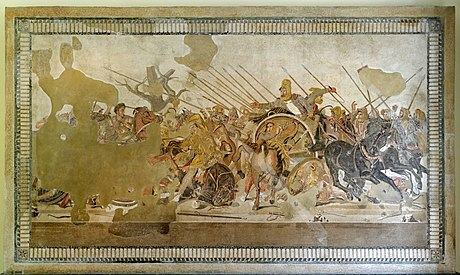 Darius III portrayed (in the middle) in battle against Alexander in a Greek depiction; Possible illustration of either Battle of Issus or Battle of Gaugamela Battle of Issus mosaic - Museo Archeologico Nazionale - Naples.jpg