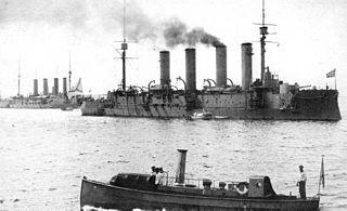 <i>Bayan</i>-class cruiser