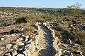 Bayt Itab natural park - panoramio (2).jpg