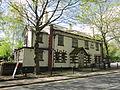 Bear & Staff pub, Gateacre Village, Liverpool (2).JPG