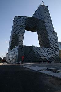 Beijingskyscraperpic5.jpg