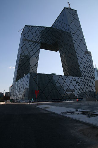 China Central Television - The China Central Television Headquarters