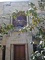 Beit Matossian P4110063.JPG