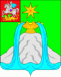 Belyanaya Gora Coat of arms.png