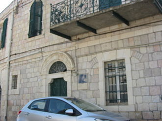 Eliezer Ben-Yehuda - Ben-Yehuda home on Ethiopia St., Jerusalem