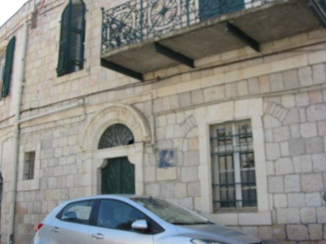 Ben-Yehuda home
