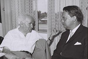 Gylfi Þorsteinsson Gíslason - David Ben-Gurion meeting Gylfi Þorsteinsson Gíslason in Tel Aviv, 1958.