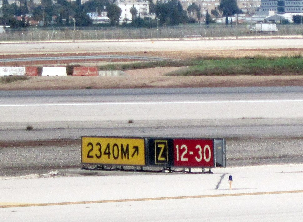 Ben Gurion International Airport taxiway signs