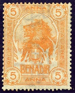 "Banadir - An ""Anna"" stamp for Somalia italiana when was called ""Benadir"", issued in 1903"