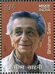 Bhisham Sahni 2017 stamp of India.jpg