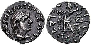 Bhadayasa - Coin of Bhradrayasha.
