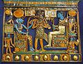 Bijou de la tombe de Toutânkhamon (musée du Caire Egypte) (1815592396).jpg