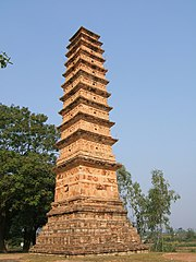 Binh Son tower 2.jpg