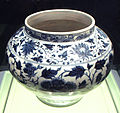 Blue and white jar Jingdezhen 1271 1368.jpg