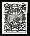Bolivia 1868 500c black, eleven stars, imperforate plate proof.jpg