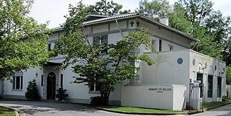 Embassy of Bolivia, Washington, D.C. - Image: Bolivian Embassy Washington DC