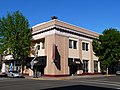 Booth Bank - Roseburg Oregon.jpg