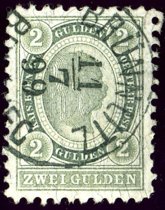 Brněnec - Austrian KK 2 gulden stamp bilingual cancelled Brünnlitz-Brněnec in 1899