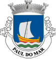 Paúl do Mar címere
