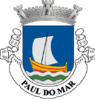 Escudo d' Paul do Mar