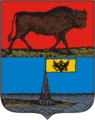 Brest-Litovsk COA (Grodno Governorate) (1845).png