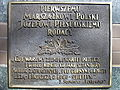 Brok Jozef Pilsudski statue 2 beentree.jpg
