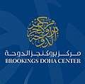 Brookings Doha Center.jpg