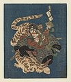 Brooklyn Museum - Ichikawa Danjuro VII as Kokusenya Fights Tiger Surimono for Tsurunova Poetry Club of Osaka - Utayoshi.jpg