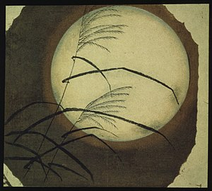 Hiroshige - Wind Blown Grass Across the Moon - by Hiroshige