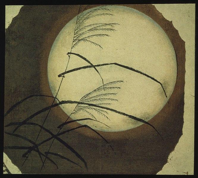 hiroshige - image 4