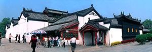 Guiyuan Temple - Luohan Hall, Guiyuan Temple